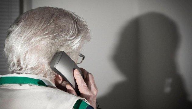 """Пенсіонерів застерігають від шахраїв, які """"дзвонять із міністерства"""""""