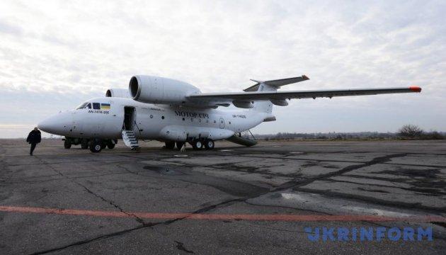 Аеропорт Запоріжжя тимчасово не прийматиме Boeing і Airbus - закриє смугу на ремонт