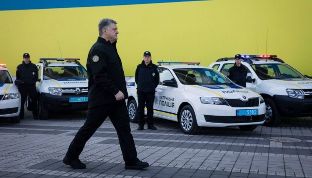 Poroshenko: National Police provided with more than 100 new cars and 10 patrol boats