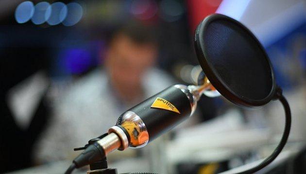 Громадським ЗМІ Латвії заборонять використовувати матеріали Sputnik