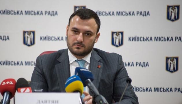 Промисловість столиці принесла до бюджету понад 5 мільярдів – Давтян