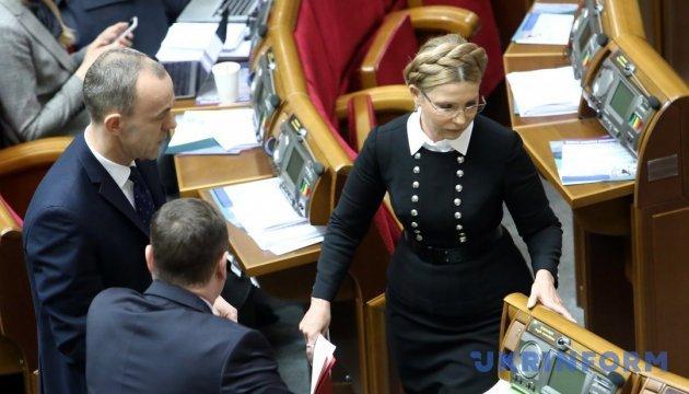 НАБУ перевіряє, чи давав Каддафі гроші на виборчу кампанію Тимошенко