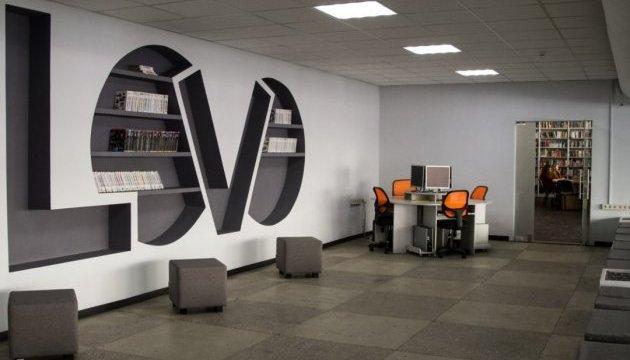 У Києві відкрилася після реконструкції Центральна дитяча бібліотека