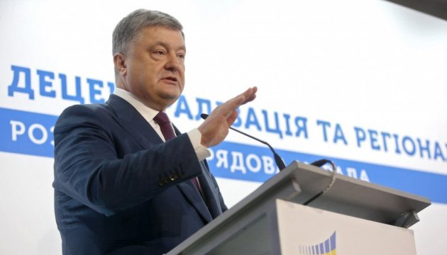 Poroshenko wants to convince IMF of need for exit capital tax