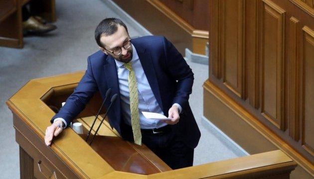 Лещенко готов лишиться неприкосновенности и подает иск на САП