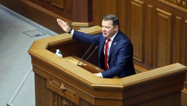急進党、リャシュコ党首を大統領選候補に推薦