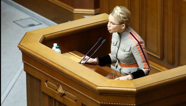 Тимошенко проголосувала за закон, який сама ж назвала «цирком»
