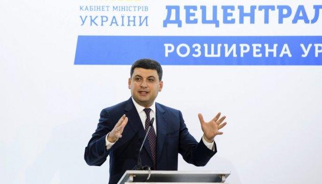 Volodymyr Hroїsman : 38 milliards d'hryvnias seront alloués à la décentralisation