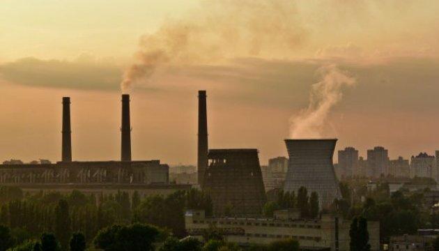 Дарницька ТЕЦ не пустила екологічних інспекторів - Семерак