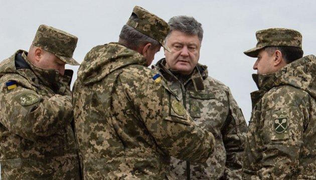 Украине удалось создать одну из самых эффективных армий в Европе - Порошенко