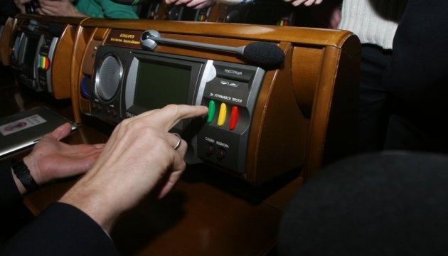 Verkhovna Rada adopts appeal to international community on Nord Stream 2