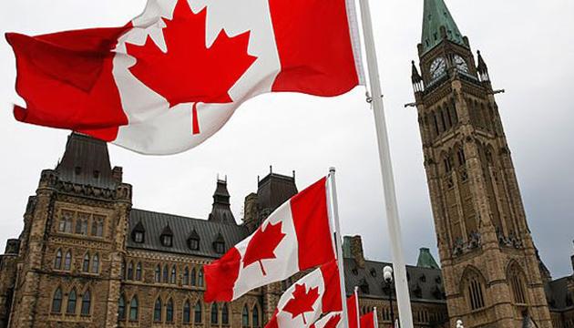 Держбюджет Канади-2018: кібербезпека і санкції