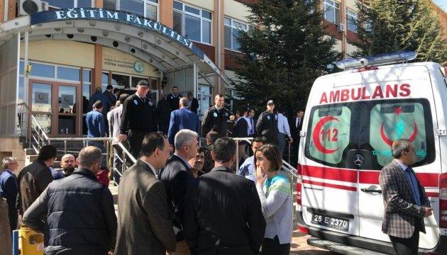 У турецькому університеті сталася стрілянина. ЗМІ пишуть про чотирьох вбитих