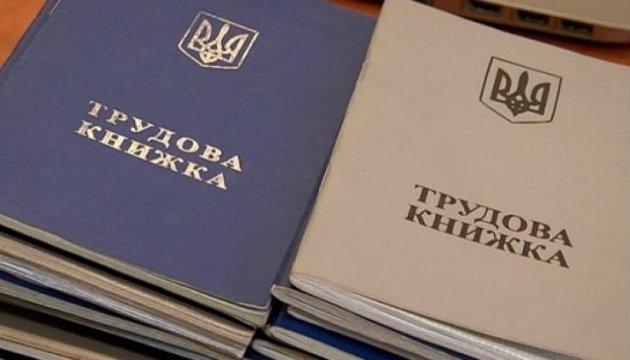 Майже кожен десятий працездатний українець – безробітний