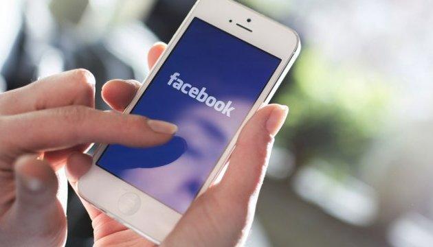 Малайзієць отримав 10 років в'язниці за образи ісламу на Facebook