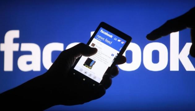Комісар з приватності Канади готує позов до Facebook