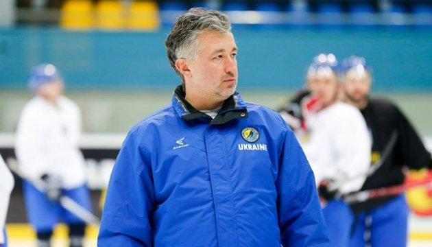 Національна збірна України з хокею у Броварах готується до чемпіонату світу-2018