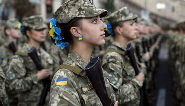 Геращенко: В українській армії служить 25 тисяч жінок, з них лише 3 тисячі - офіцери