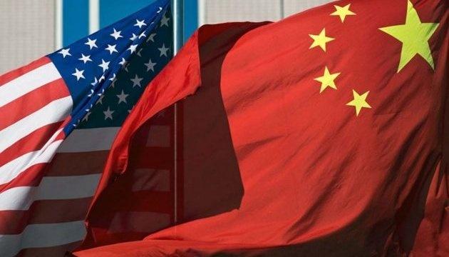 Пекін знову нагадав Вашингтону про принцип
