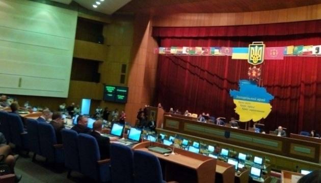 Голова Запорізької облради склав повноваження, депутати обирають нового