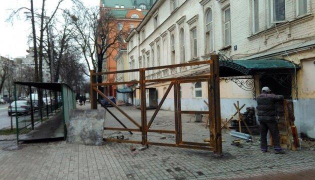 Грецька громада Києва вимагає забрати з приватних рук садибу князя Іпсіланті