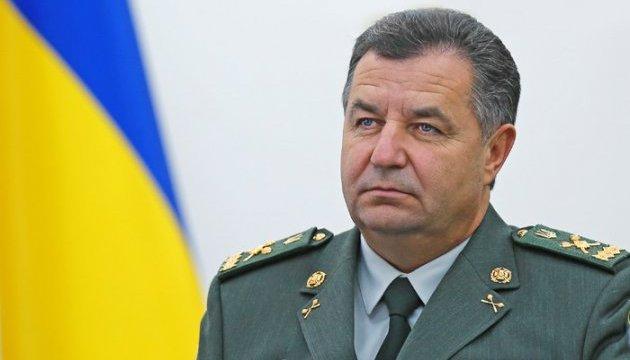 Україна не планує захоплення території на Донбасі, як Росія в Чечні - Полторак