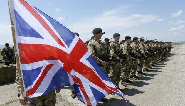 Британія відкрила першу постійну військову базу у Бахрейні