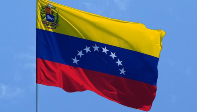 В ООН вважають нові санкції США проти Венесуели надмірними