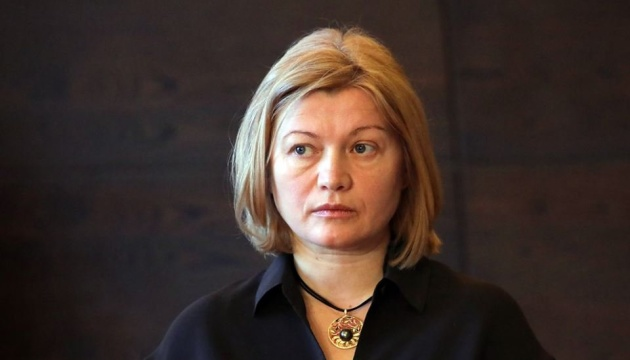 Ex-prisoners speak in EP about captivity, torture in Russia, occupied Donbas