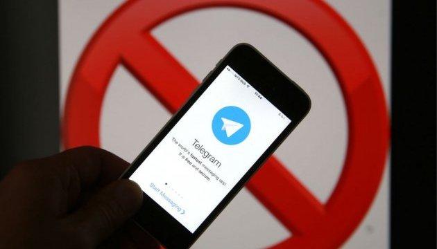 Роскомнагляд відновив блокування проксі для Telegram