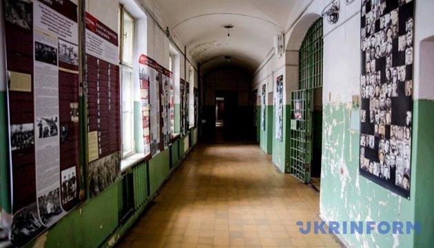 Великдень у Тюрмі на Лонцького