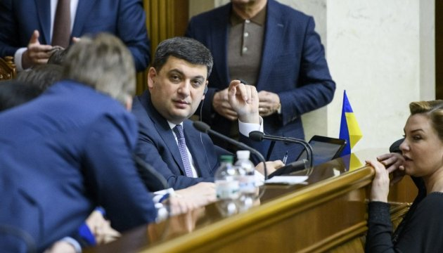Україна робить усе для блокування турбін Siemens у Криму - Прем'єр