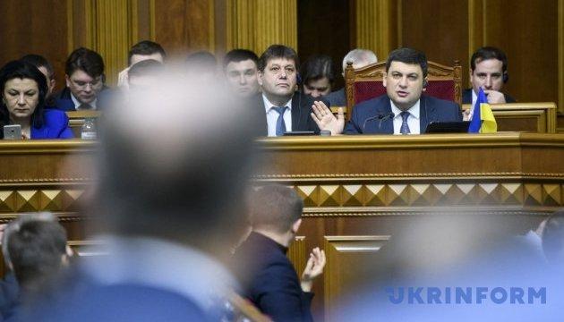 Видобуток газу в Україні зростатиме на мільярд кубів щороку - Гройсман