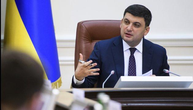 Гройсман розказав, як заохотити українців не їздити на заробітки