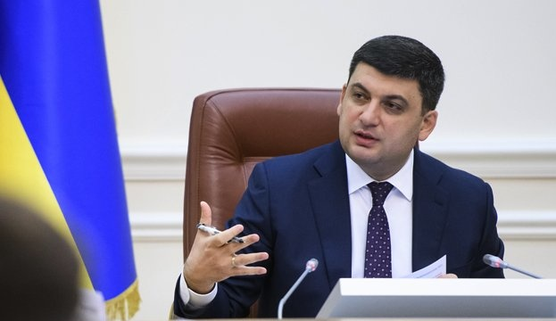 Hrojsman trifft sich mit US-Energieminister