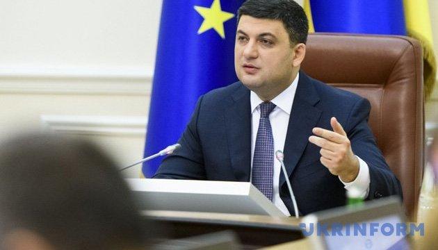 Groysman: Extracción de gas en Ucrania crecerá en mil millones de metros cúbicos por año