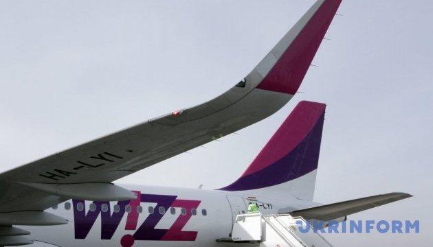 Wizz Air запускає прямий рейс з Києва до Відня