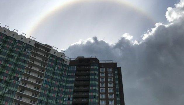 Харків'яни спостерігали веселку навколо Сонця