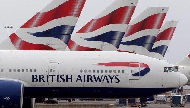 Британська авіакомпанія змінить правила перевезення дітей