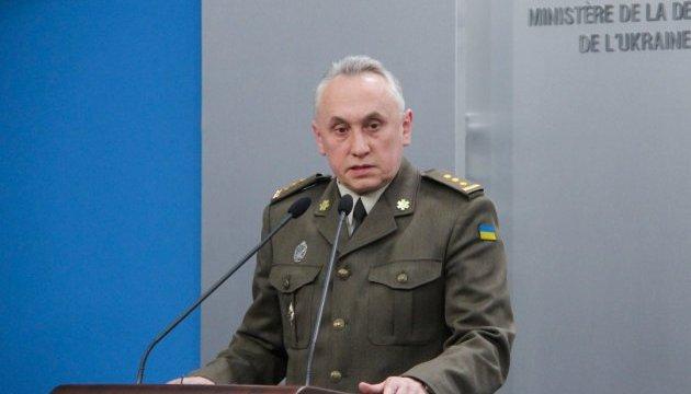 В українській армії хочуть створити новий рід військ