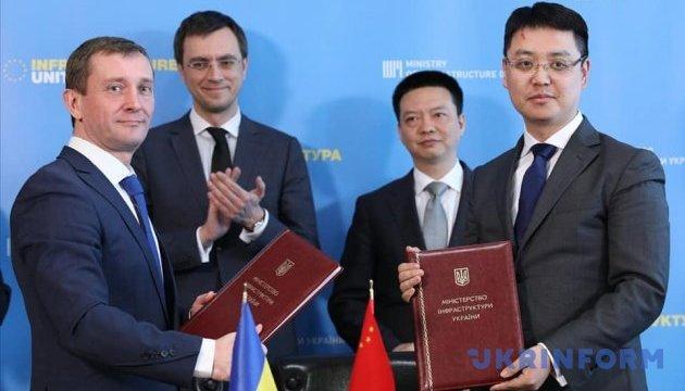 Китайська компанія підписала контракт на днопоглиблення в порту