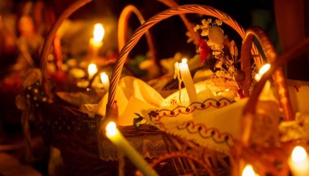 На Фанарі вперше пролунало Великоднє послання українською мовою