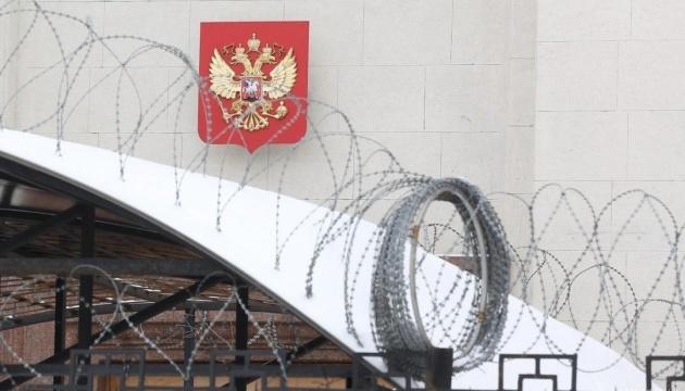 РНБО оприлюднила список підсанкційних російських компаній і організацій