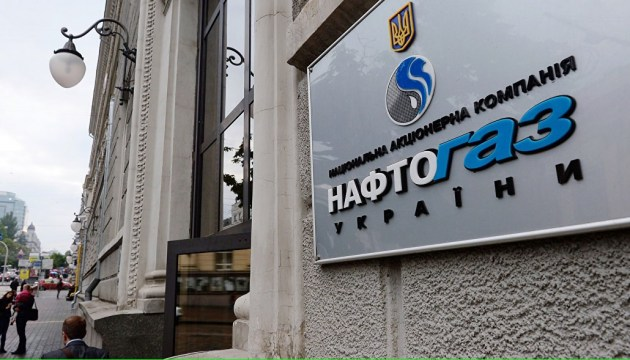 Naftogaz to increase gas prices for industrial consumers by 4.6% from September