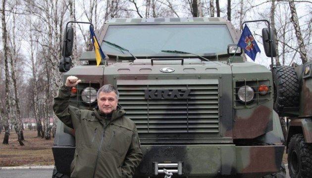 le minist re de l int rieur ukrainien se pr pare lib rer