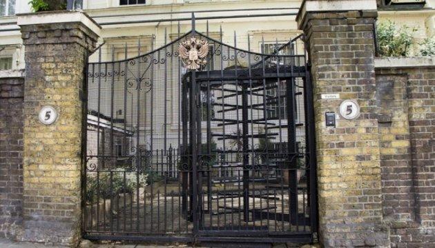 Посольство РФ просить зустрічі з главою МЗС Британії у