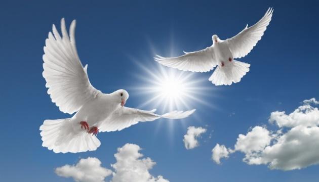 Сьогодні - Міжнародний день миру