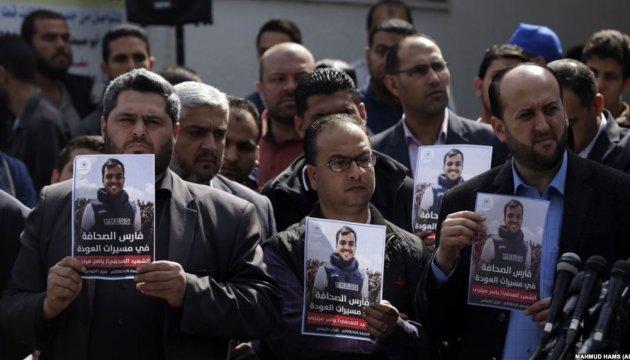Унаслідок сутичок на кордоні Сектора Газа й Ізраїлю загинув журналіст