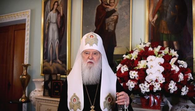Патріарх Філарет: Бійці віддають життя за Батьківщину, тому що вірять у вічне життя