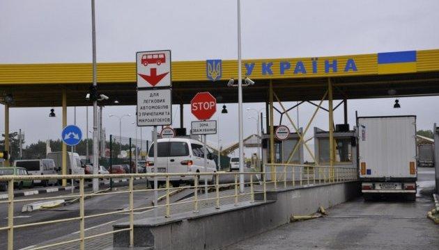 """Дипломаты РФ пытались незаконно вывезти команду судна """"Норд"""" из Украины"""